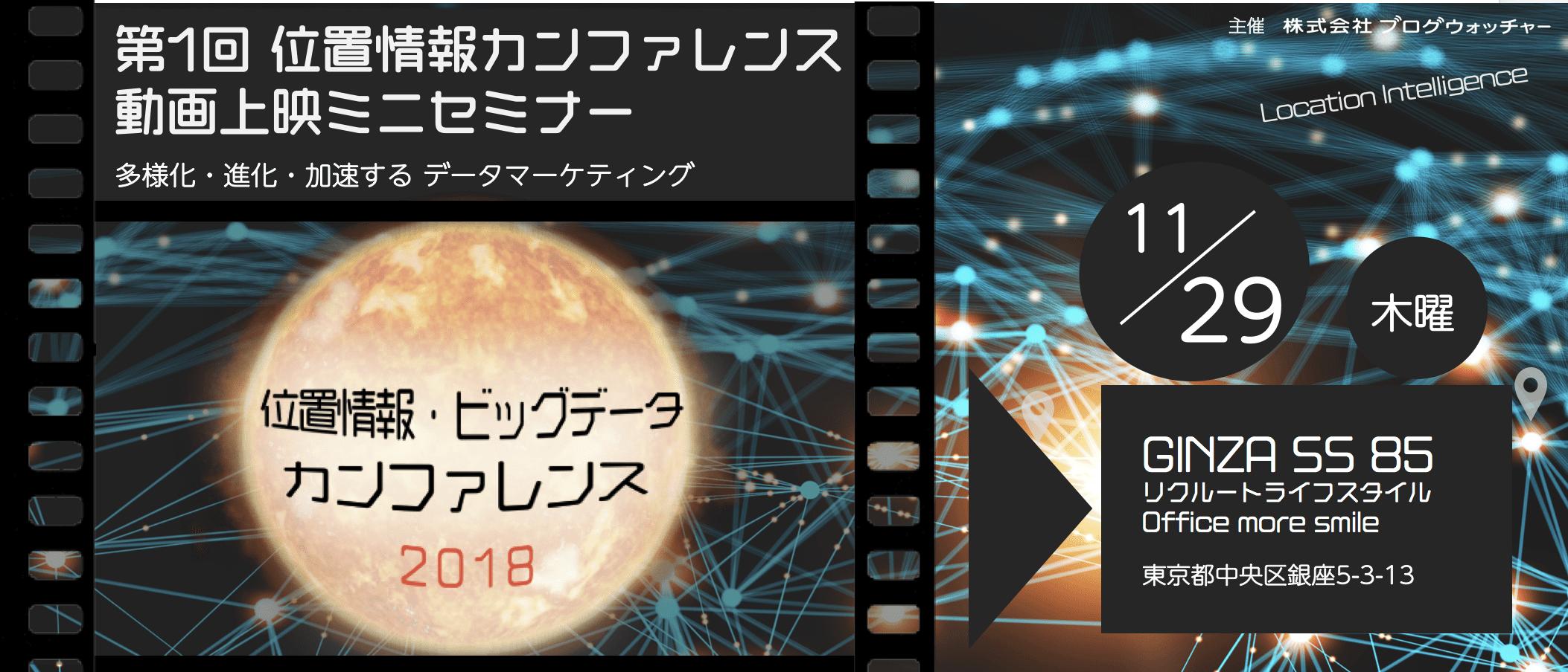 スクリーンショット 2018-11-04 23.57.28