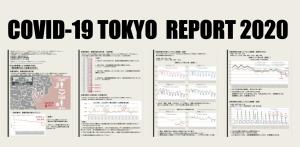 COVID-19 TOKYO  REPORT 20201