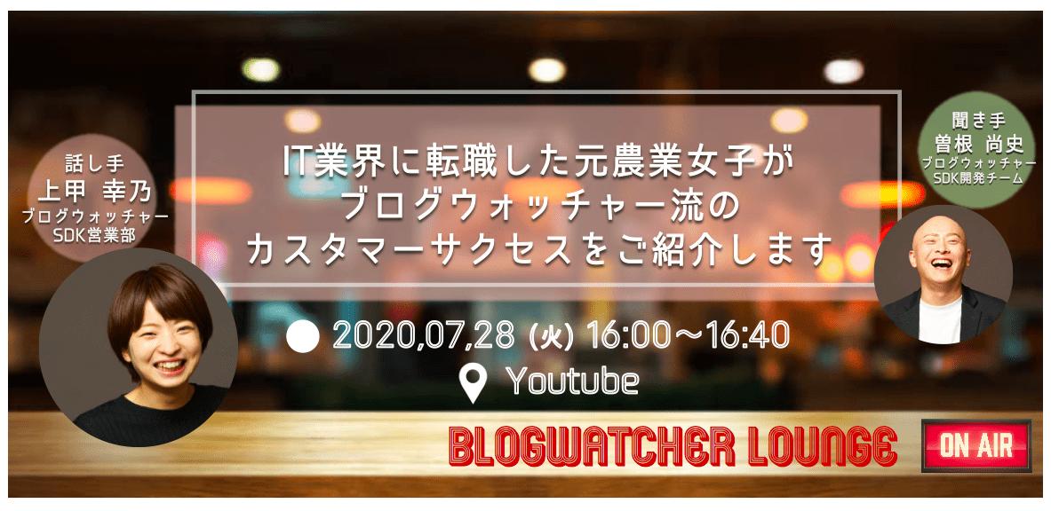 スクリーンショット 2020-07-15 16.34.14 (1)