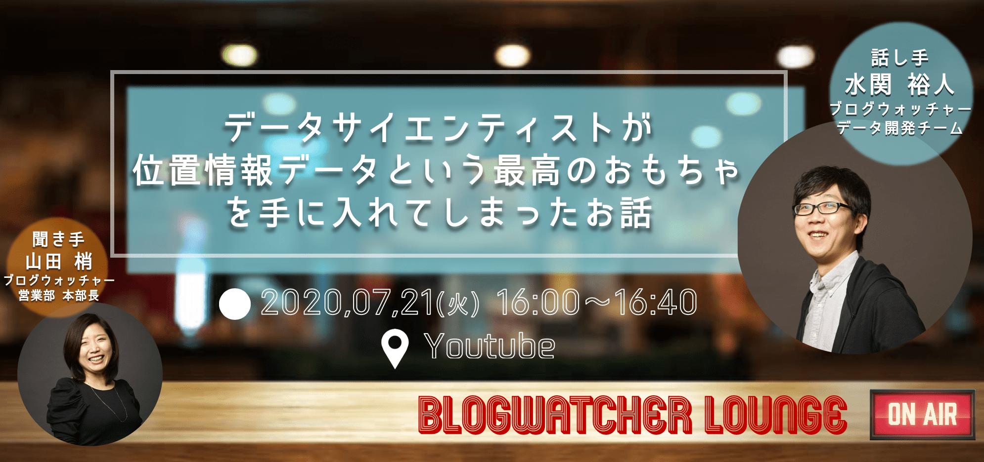 BWL_icon_水関さん